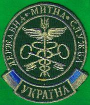 Полный комплекс услуг по таможенному оформлению в Киеве