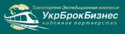 Таможенное оформление в Украине