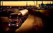 Відправимо і відстежимо переміщення вашого вантажу (ЗЕД)