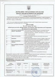 Помощь в получении гигиенических сертификатов МОЗ Украины